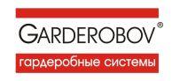 Чемпионат мира 2018 - сайт http://bandy-vm2018.ru